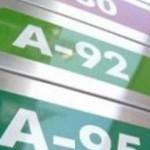 Нерастаможенное топливо Курченко уже в продаже