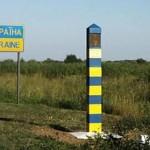 Для жителей пограничных областей Украины и Румынии ввели послабления