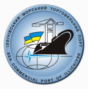 Ильичевский порт отмечен за волю к победе