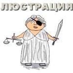 Системная работа люстраторов в одесских ВУЗах