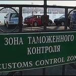Начато уголовное производство по факту злоупотреблений чиновниками Одесской...