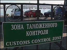Губернатора поддержал Автомайдан