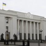 Ильичевск приблизили к декоммунизации