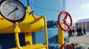 Коломойский начинает поставки газа Припортовому