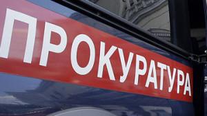 Системные нарушения на таможенном посту «Одесса-порт»