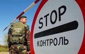 Молдавские пограничники «встанут» на украинской территории