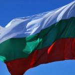 Болгария заботится о расширении рынка сбыта для своей продукции