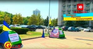 Проплаченная акция псевдо-патриотов возле здания обладминистрации