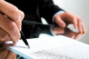 Бумага терпит или как у нас пишутся протоколы