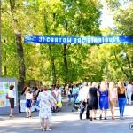"""Проект """"Краевед"""": Беляевка отметила 226-ю годовщину своего основания"""