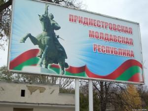 В обход властей Приднестровья