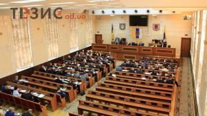 Депутаты-единомышленники объединились