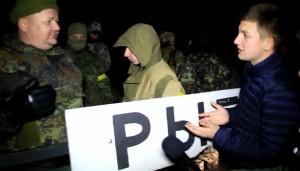 "Рейдерский захват предприятия ""Укррыба"""