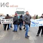 В Одесской области перекрыли трассу Одесса — Кишинев (видео)