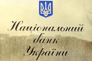 Акция протеста .Национальный Банк Украины.