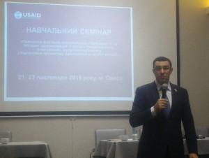 Энергоэффективность в Одессе