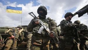 В Украине готовится мобилизация офицеров запаса
