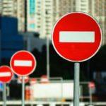 17 марта перекроют ряд улиц