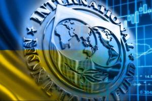 ТРАНШ МВФ : выделить нельзя не выделить