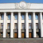 Е-декларации. Верховная Рада внесла изменения в закон