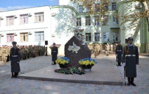 25 марта - День Службы безопасности Украины