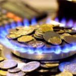 С 1 апреля плата за газ не будет зависеть от объема потребления
