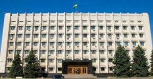 Принятие программ для Одесской области.