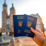 Предоставление безвиза Украине или в шаге до мечты.