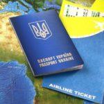 Европейский парламент проголосовал за безвиз для Украины