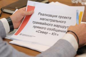 Проект «Городской общественный транспорт в Украине».