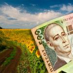 Требование МВФ к Украине