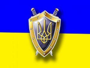 Реакция Областной прокуратуры на решение Одесского горсовета.