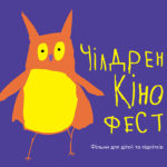 Чилдренкинофест в Одессе