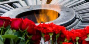Одесса: программа ко дню памяти и примирения