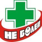 Одесские врачи рекомендуют