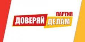 Дан старт строительству спортивной площадки в Беляевском районе
