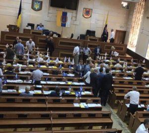 Срыв сессии в Одесском облсовете