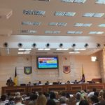 Первое заседание коллегии в ООГА