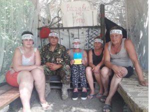 В Одесской области объявили голодовку