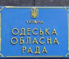 Что кроется за преобразованием медучреждений Одесчины