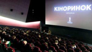 События «Сотки» разворачиваются в Одессе