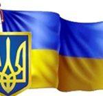 Главное территориальное управление юстиции в Одесской области подводит итог...