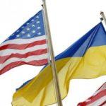 Ломбард или банк? Исследования USAID в Одессе