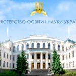 Одесские ВУЗы завершили зачисление на бюджет