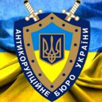 Юг Украины в фокусе внимания