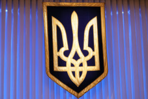 Награды для жителей Одесской области