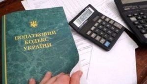 Налог для одесских предпринимателей снижен
