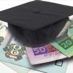 Одесских студентов стимулируют к достижению вершин в учебе