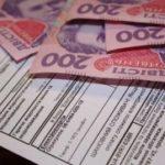 Субсидии – помощь, которая дисциплинирует одесситов