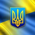 Уникальную цепь единства создали в Одессе